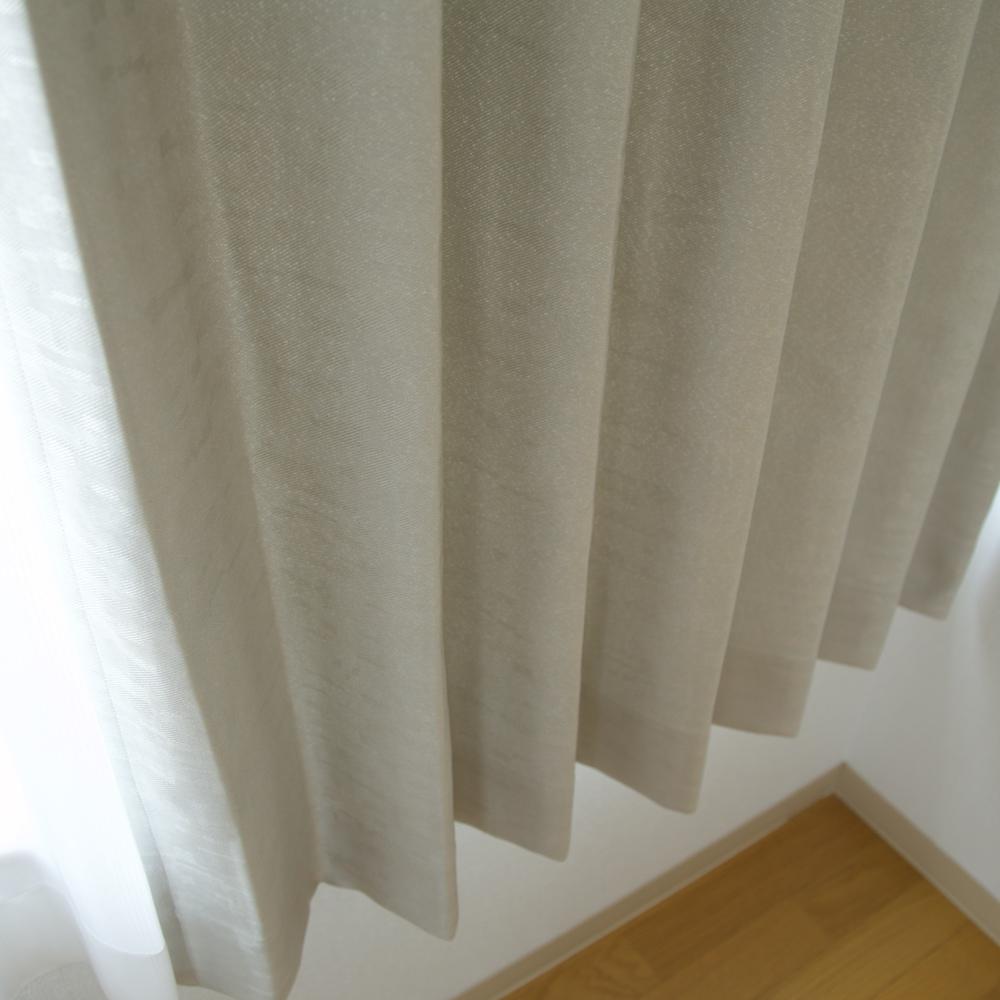 防炎・遮光・無地のオーダーカーテン「Nash/ホワイト」