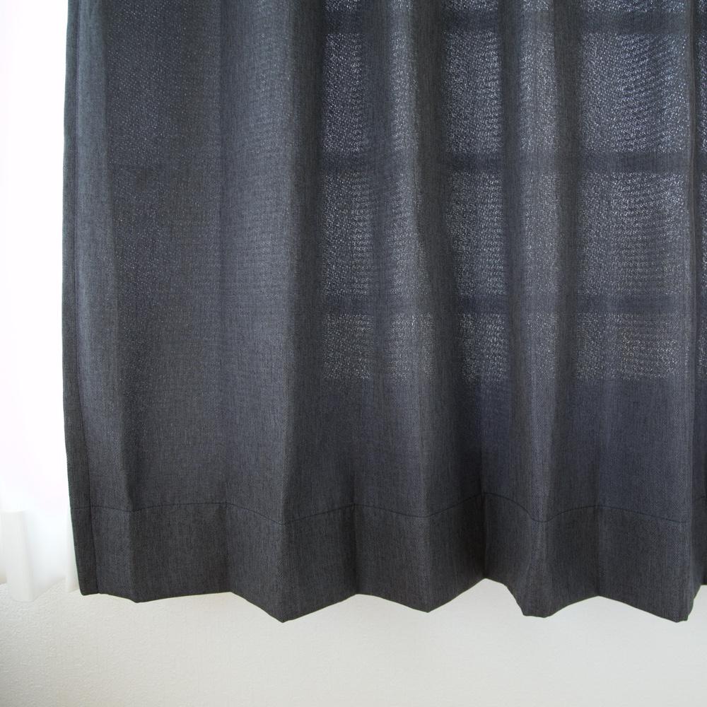 無地の遮光オーダーカーテン「Tierno」